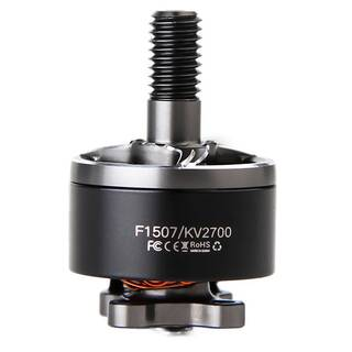 T-Motor F1507 3800KV Cinematic Motor