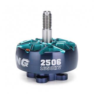 iFlight Xing2 2506 1350KV 6S Long Range Motor